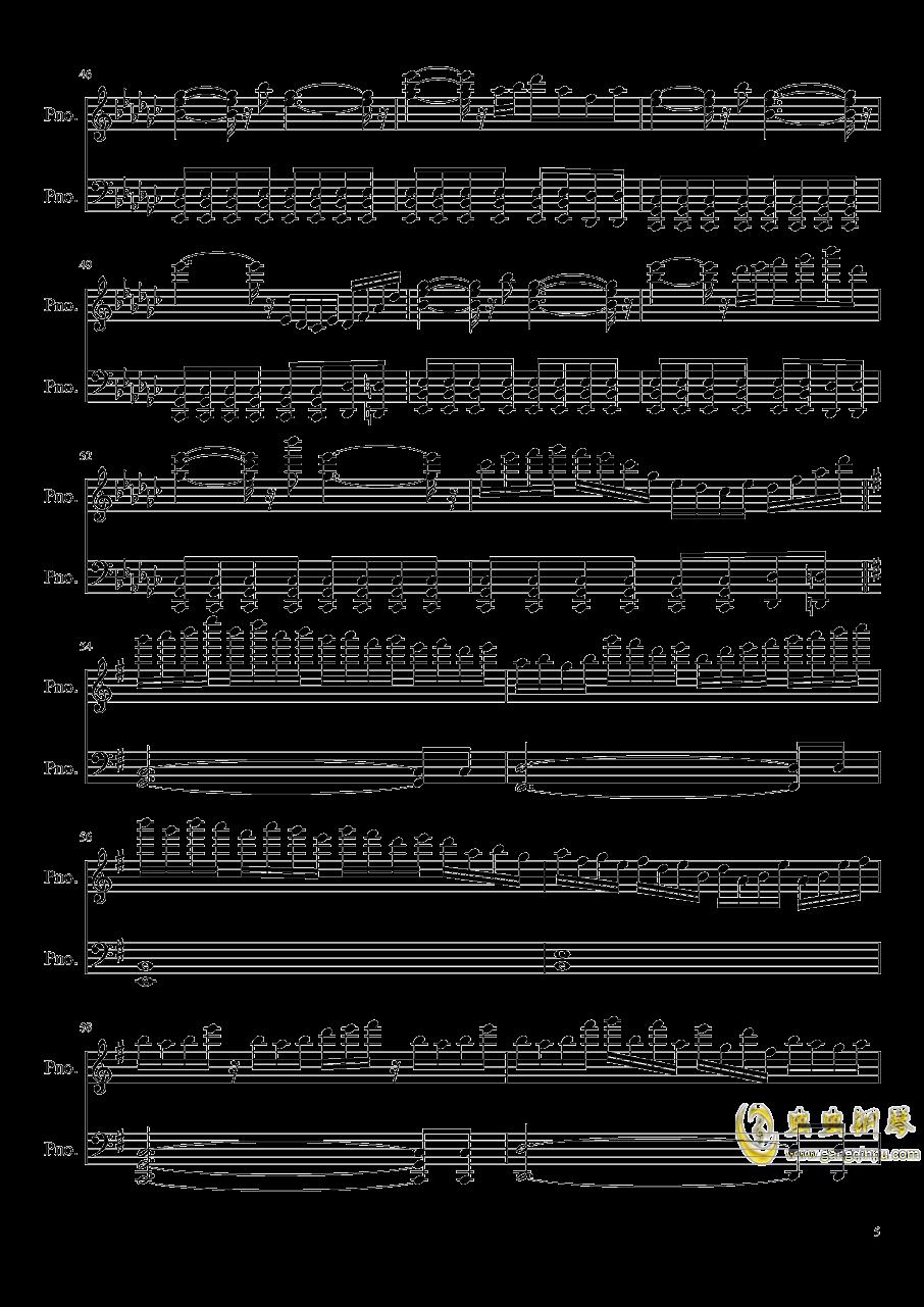 少女绮想曲钢琴谱 第5页