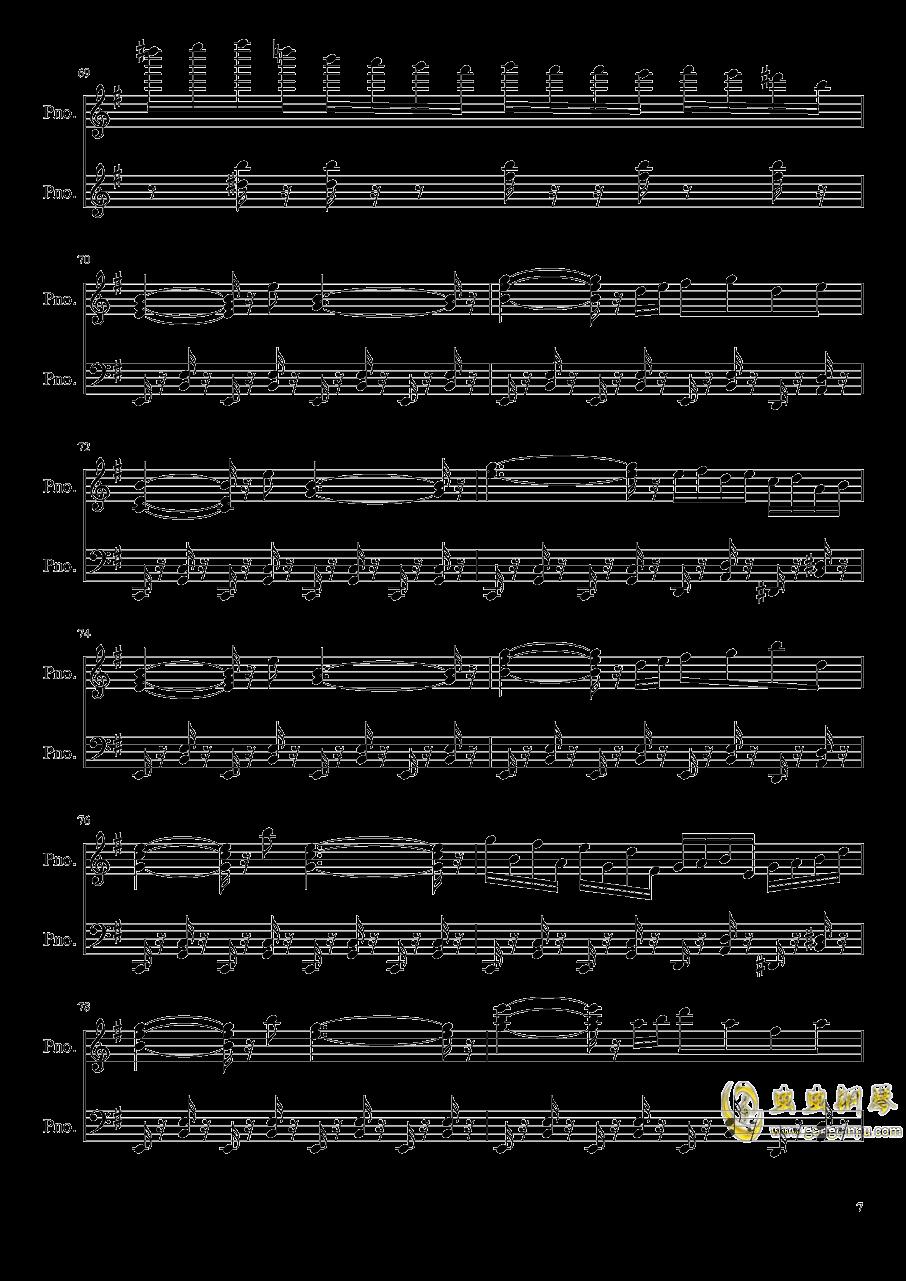 少女绮想曲钢琴谱 第7页