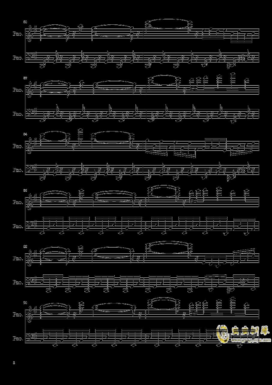 少女绮想曲钢琴谱 第8页
