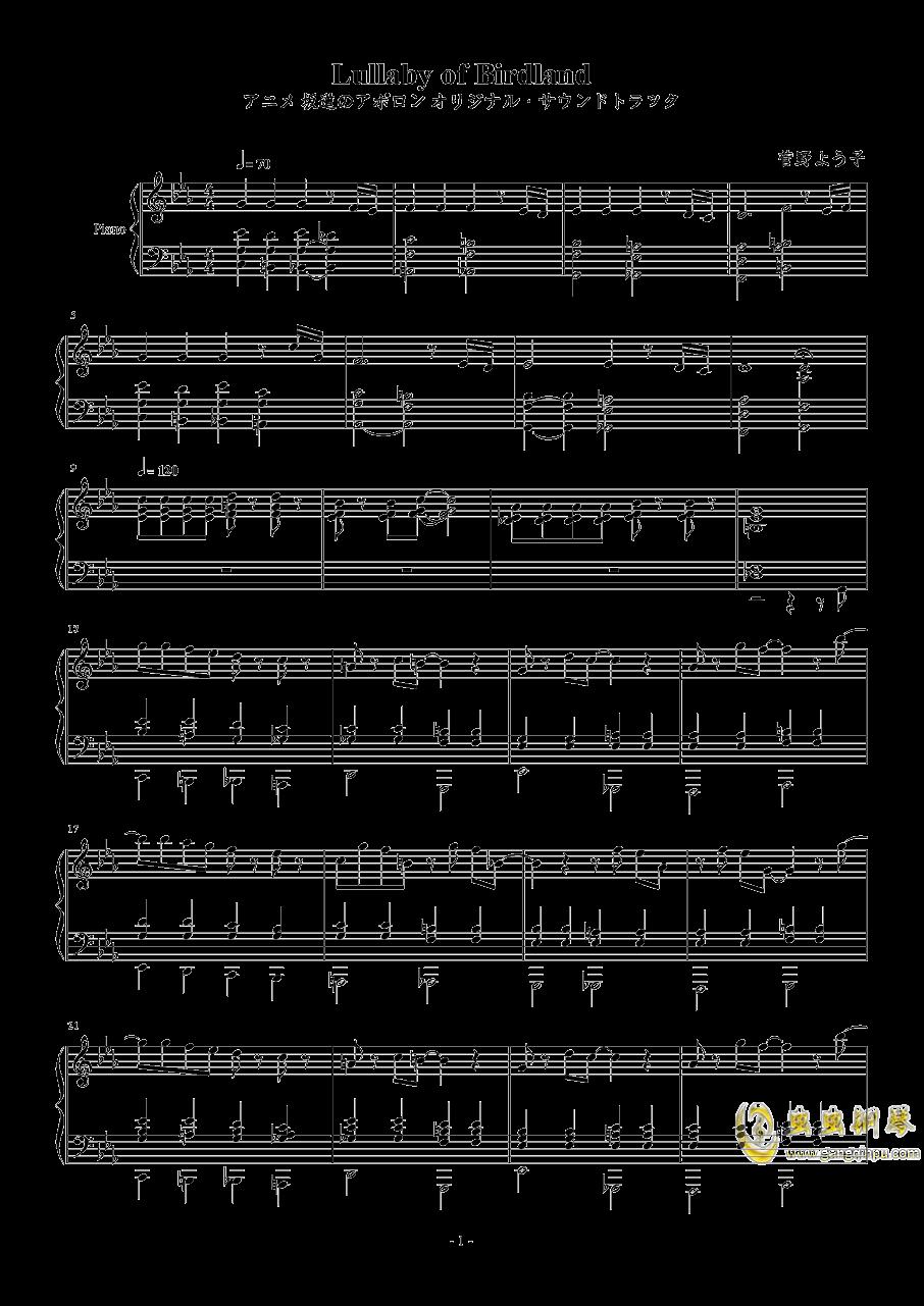 Lullaby of Birdland钢琴谱 第1页