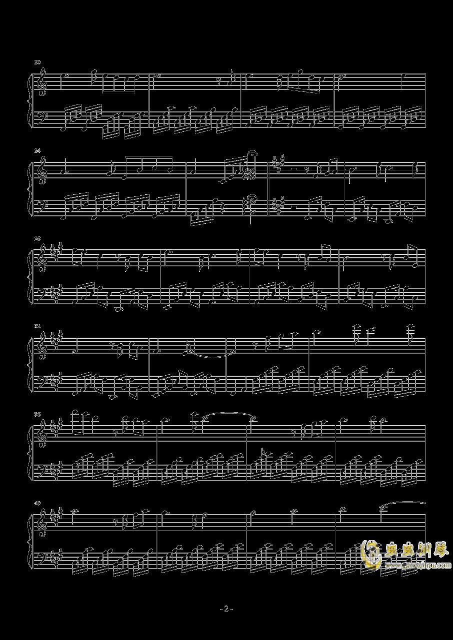 依恋钢琴谱 第2页