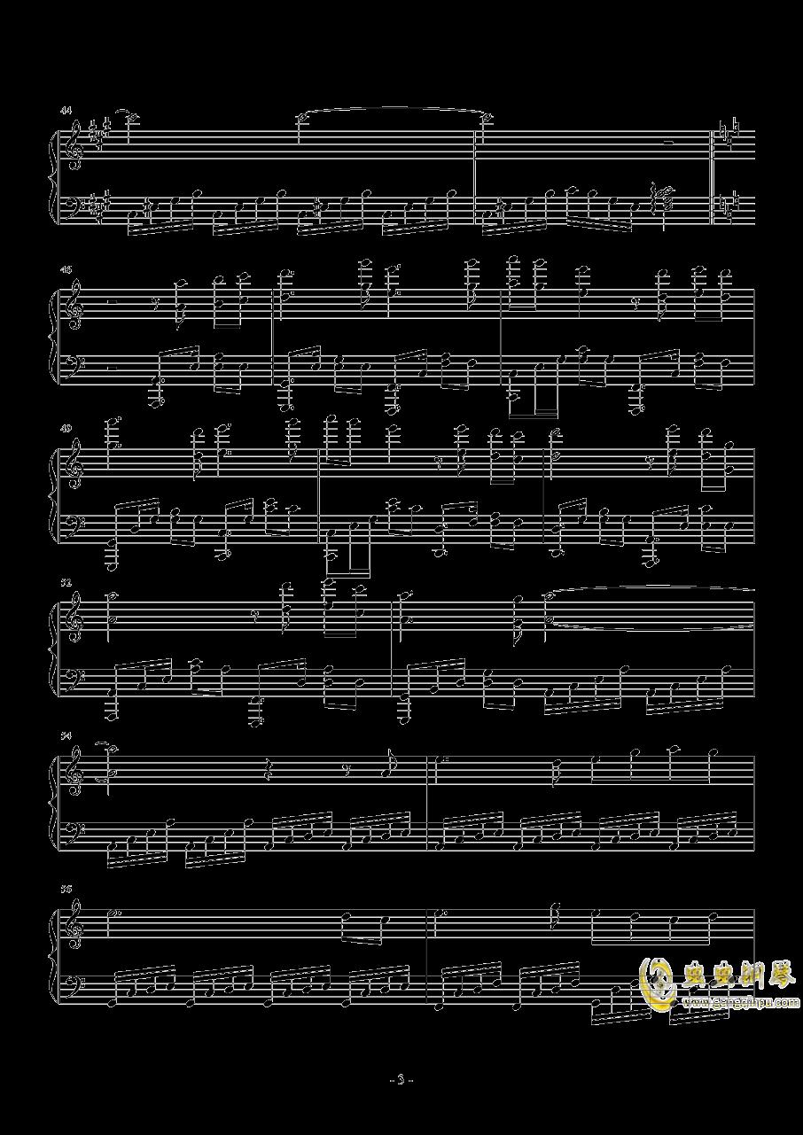 依恋钢琴谱 第3页