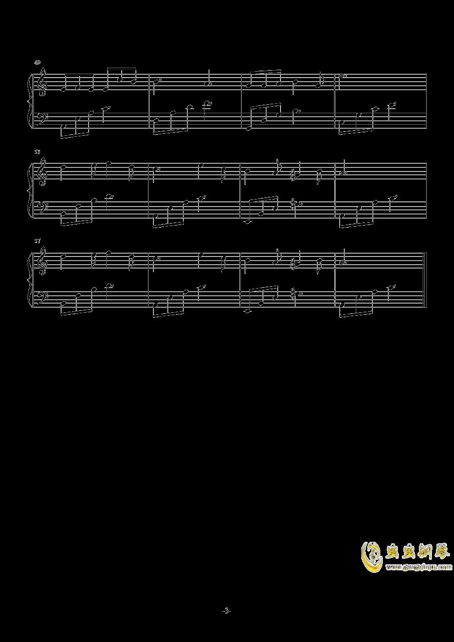 只要平凡钢琴谱 第3页