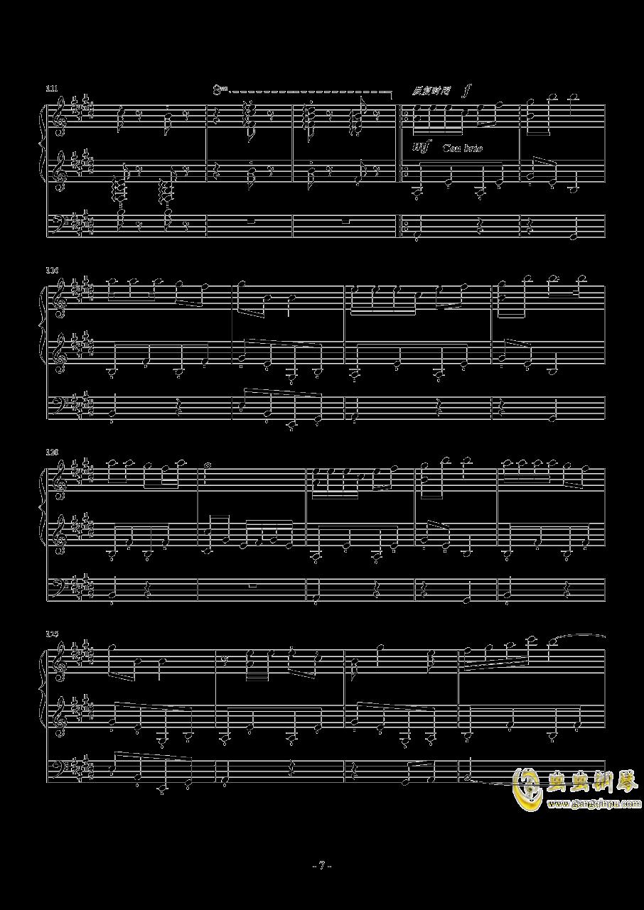 【经典番】宫内莲华(喵帕斯)角色曲~闪闪发光哦钢琴谱 第7页