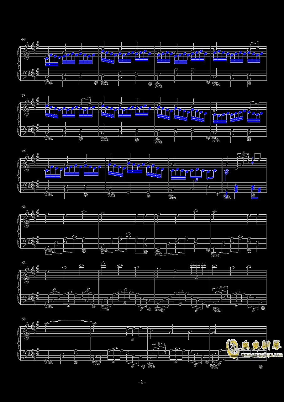 生日快乐钢琴谱 第3页