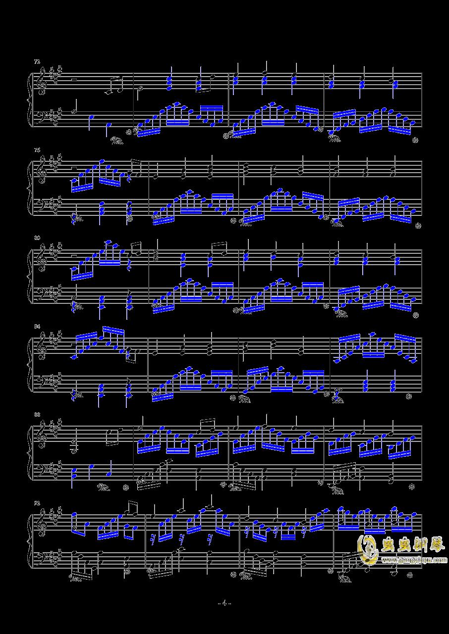 生日快乐钢琴谱 第4页