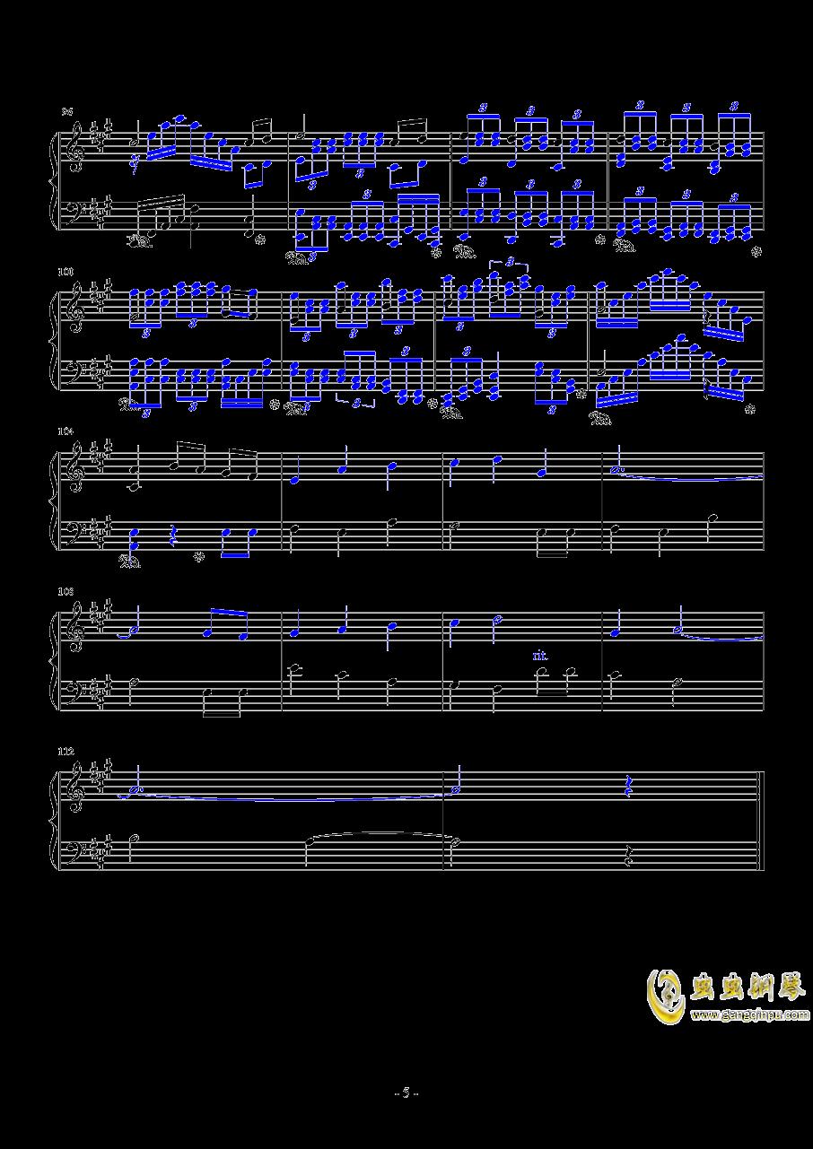 生日快乐钢琴谱 第5页