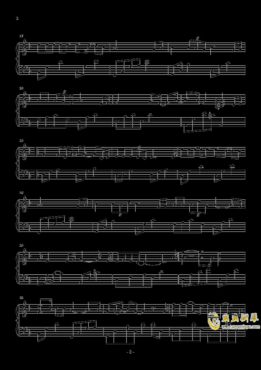 傲红尘钢琴谱 第2页