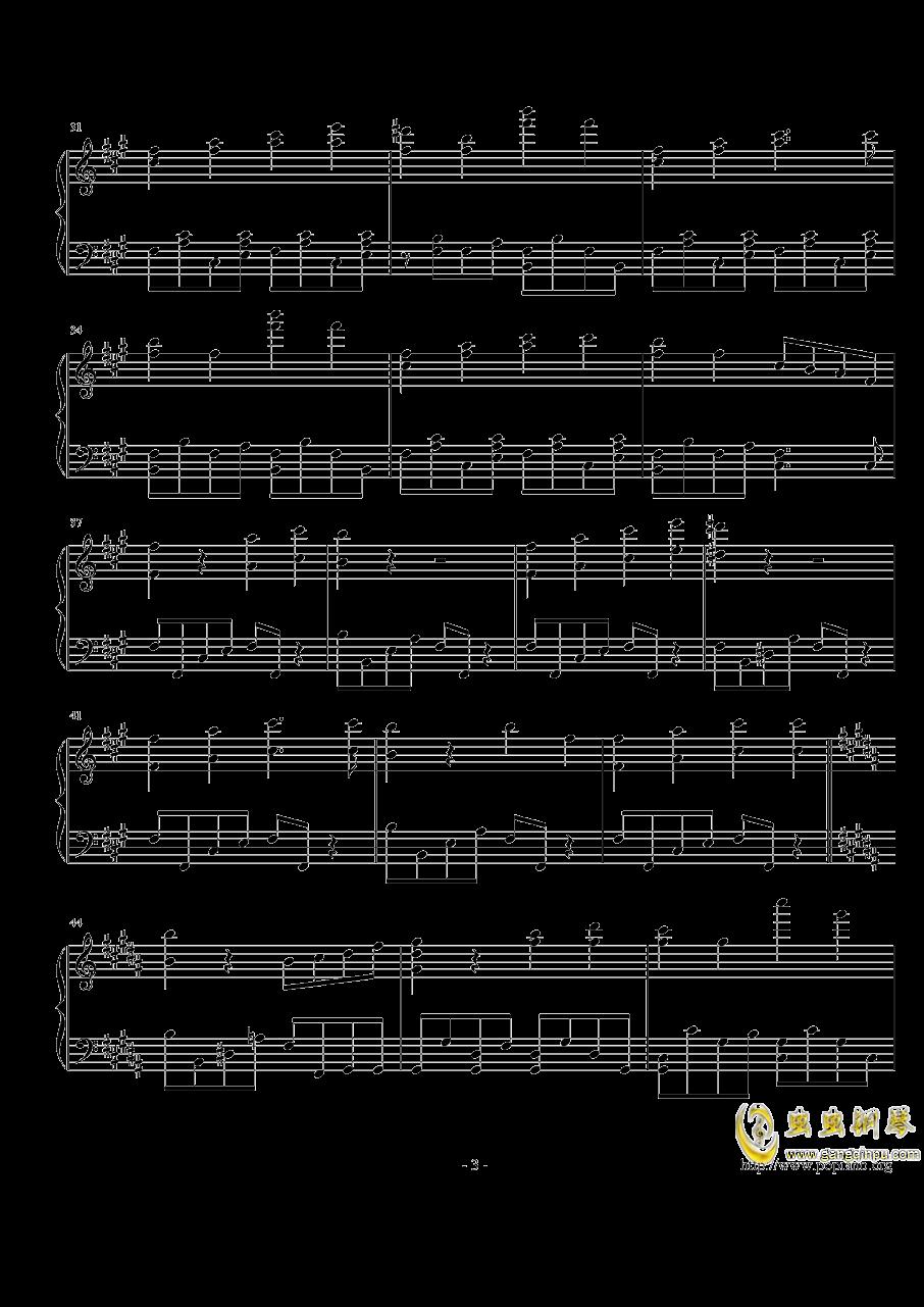跳舞的线钢琴谱 第3页