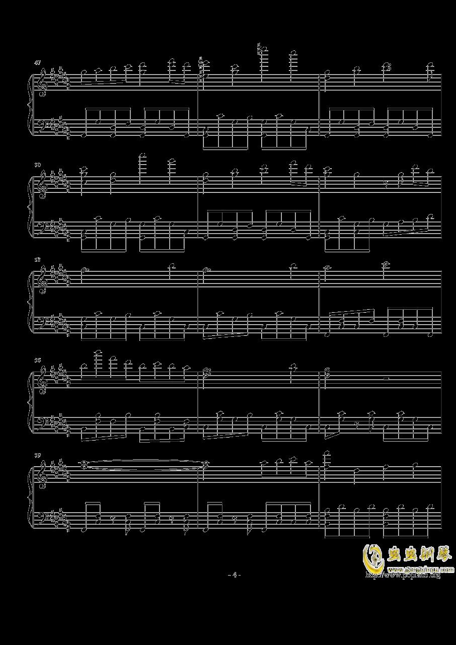 跳舞的线钢琴谱 第4页