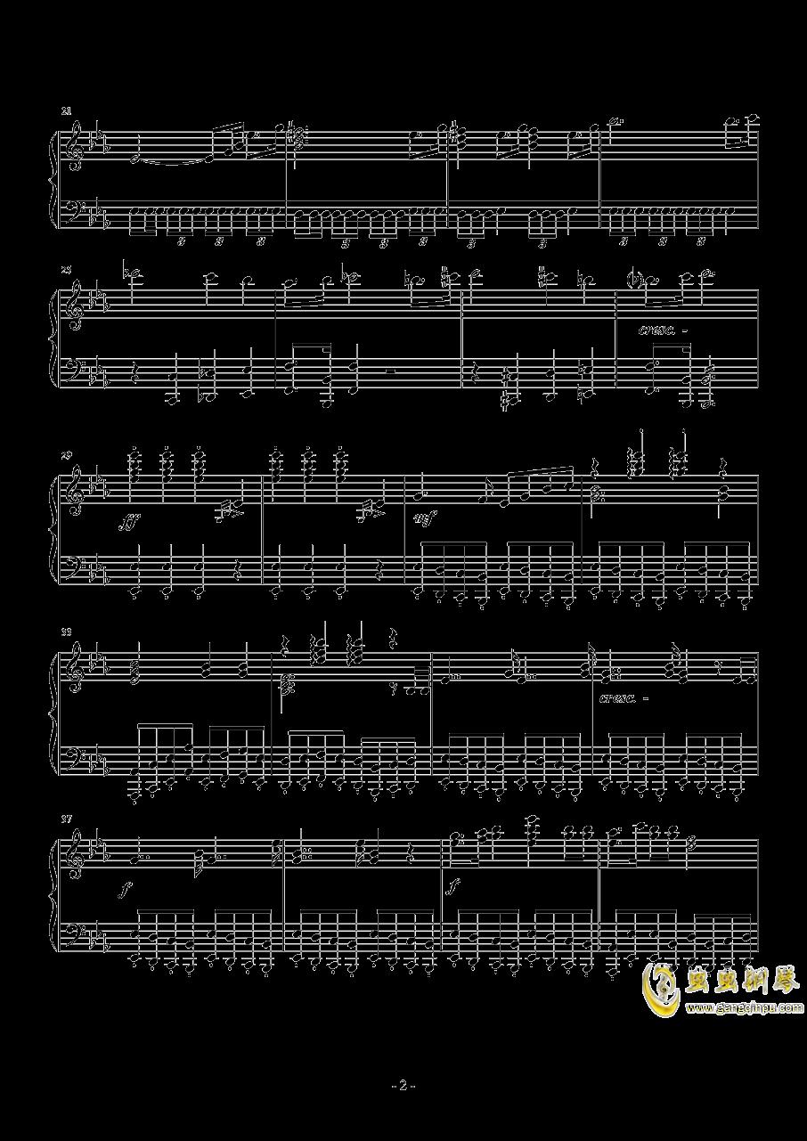 ウルトラセブンの歌 赛文之歌钢琴谱 第2页