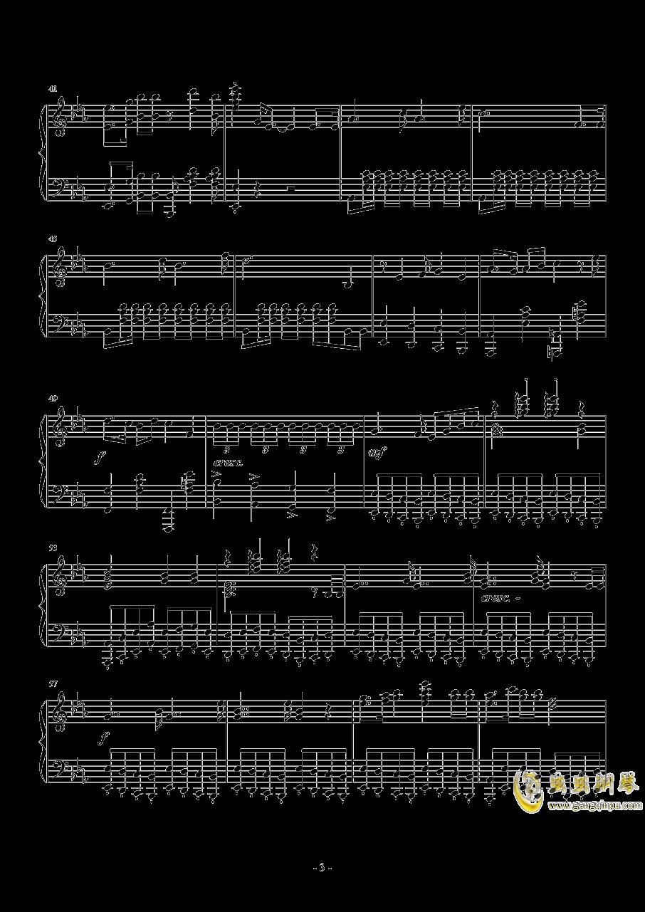 ウルトラセブンの歌 赛文之歌钢琴谱 第3页