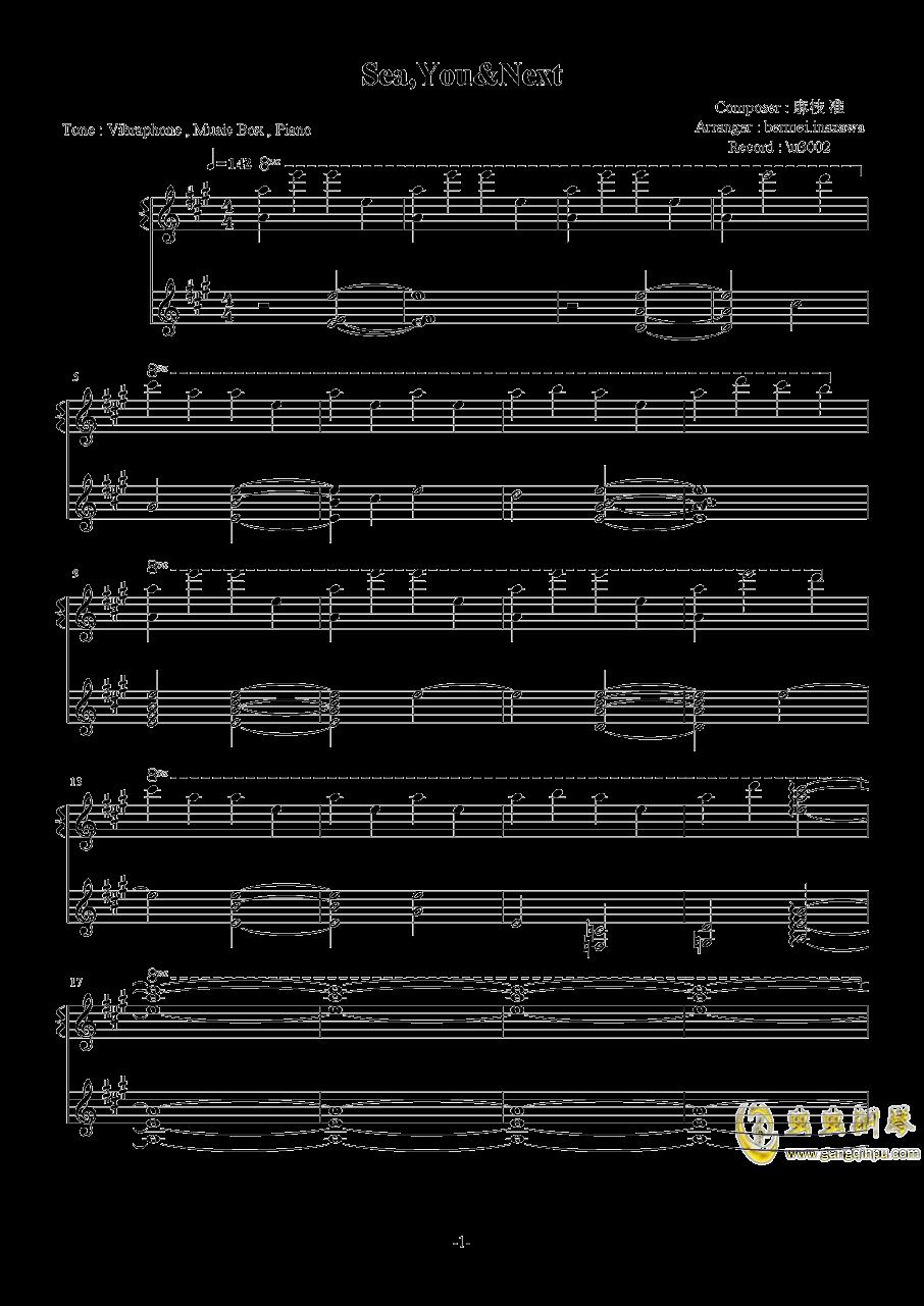 Sea,You钢琴谱 第1页