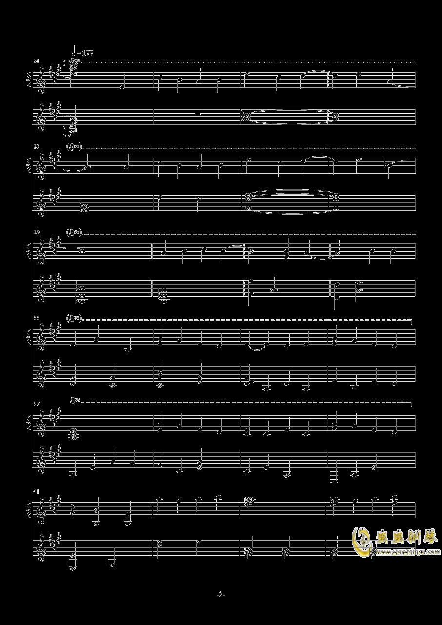 Sea,You钢琴谱 第2页
