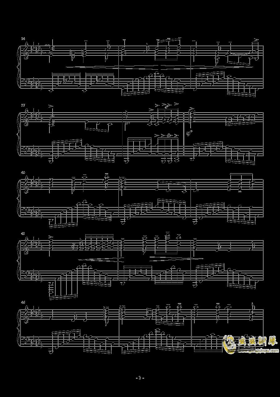 啟示鐘钢琴谱 第3页