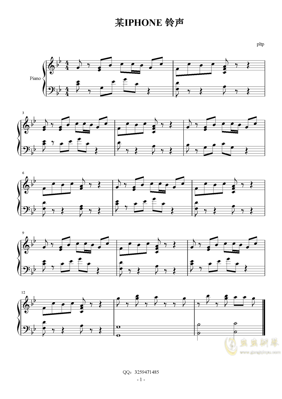 iphone 钢琴谱 第1页