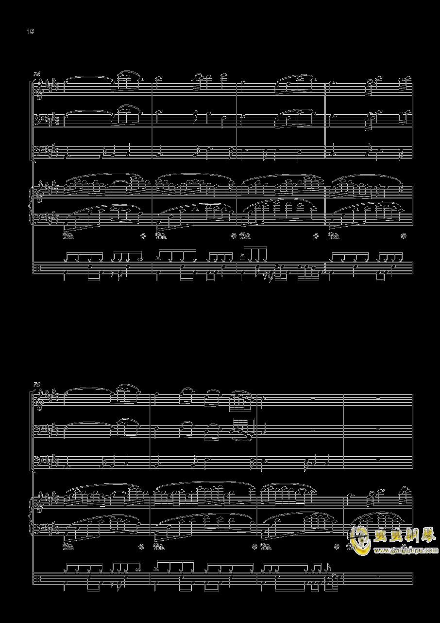 沐雨单言钢琴谱 第10页