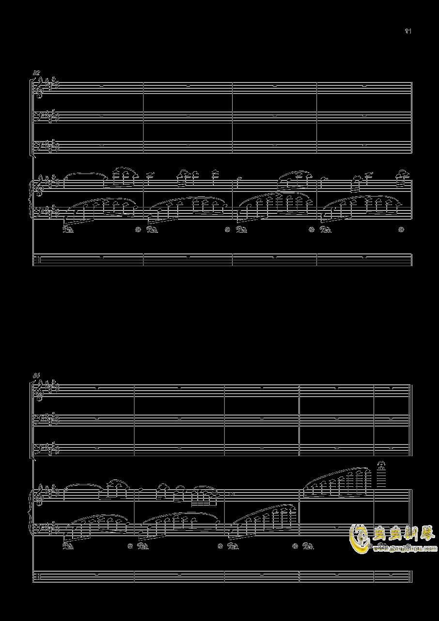 沐雨单言钢琴谱 第11页