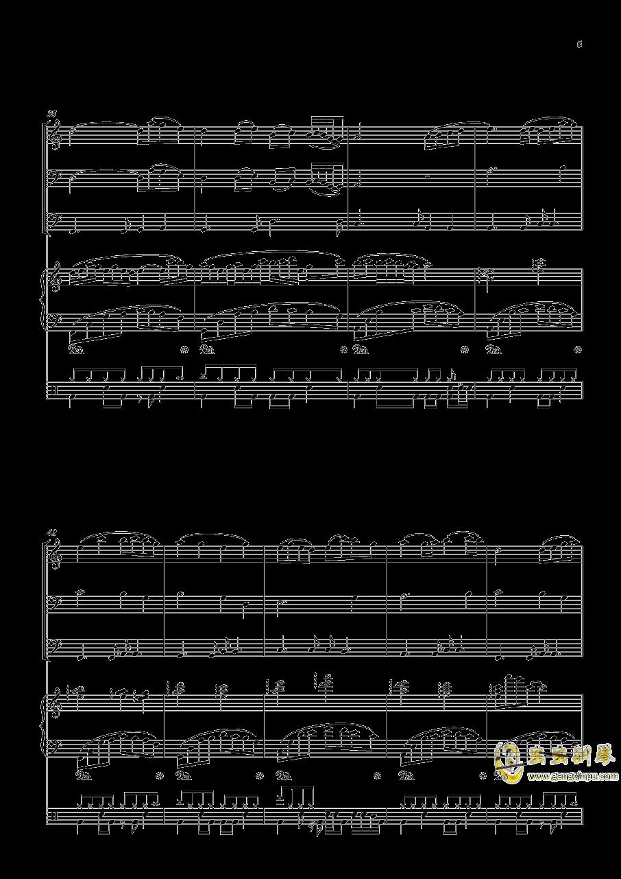 沐雨单言钢琴谱 第5页