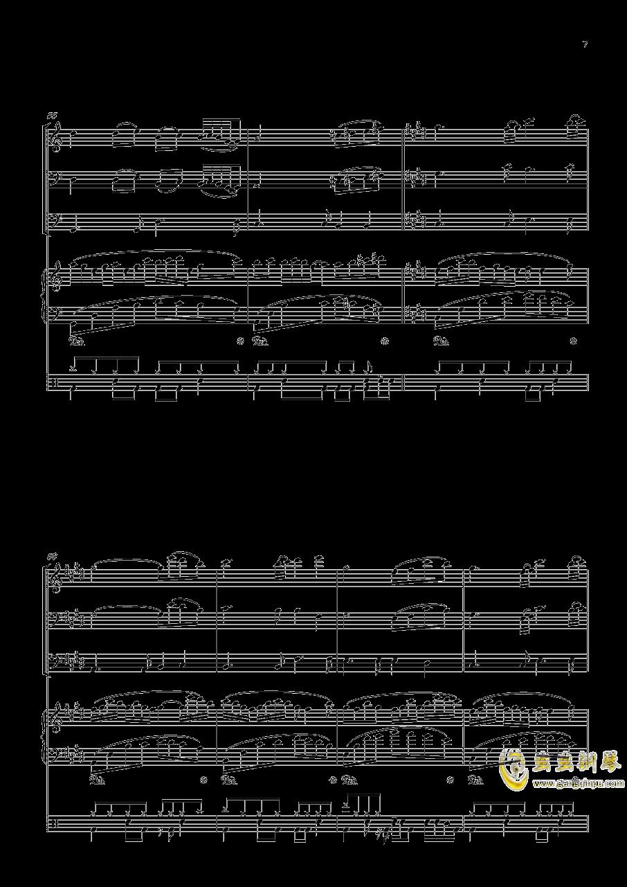 沐雨单言钢琴谱 第7页