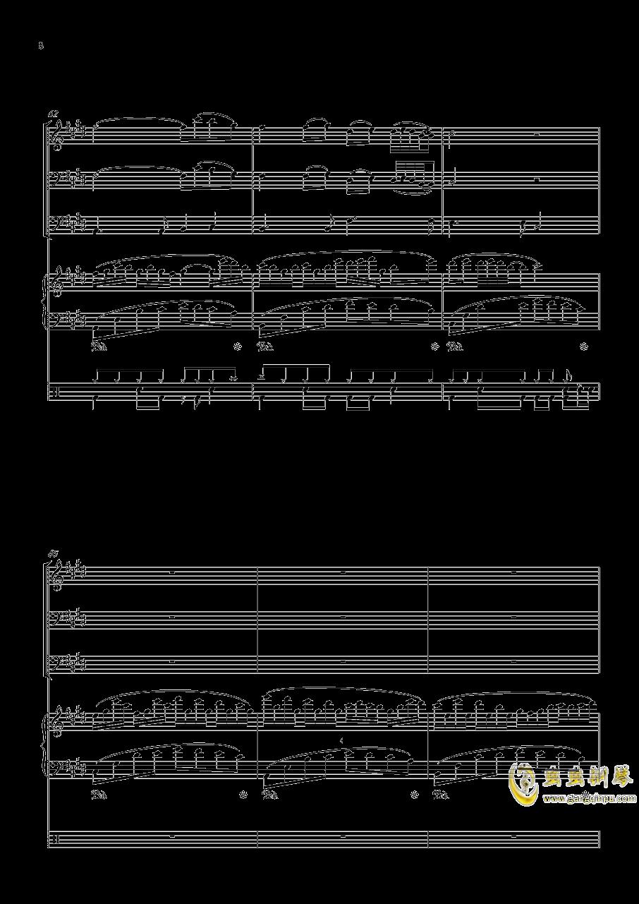 沐雨单言钢琴谱 第8页