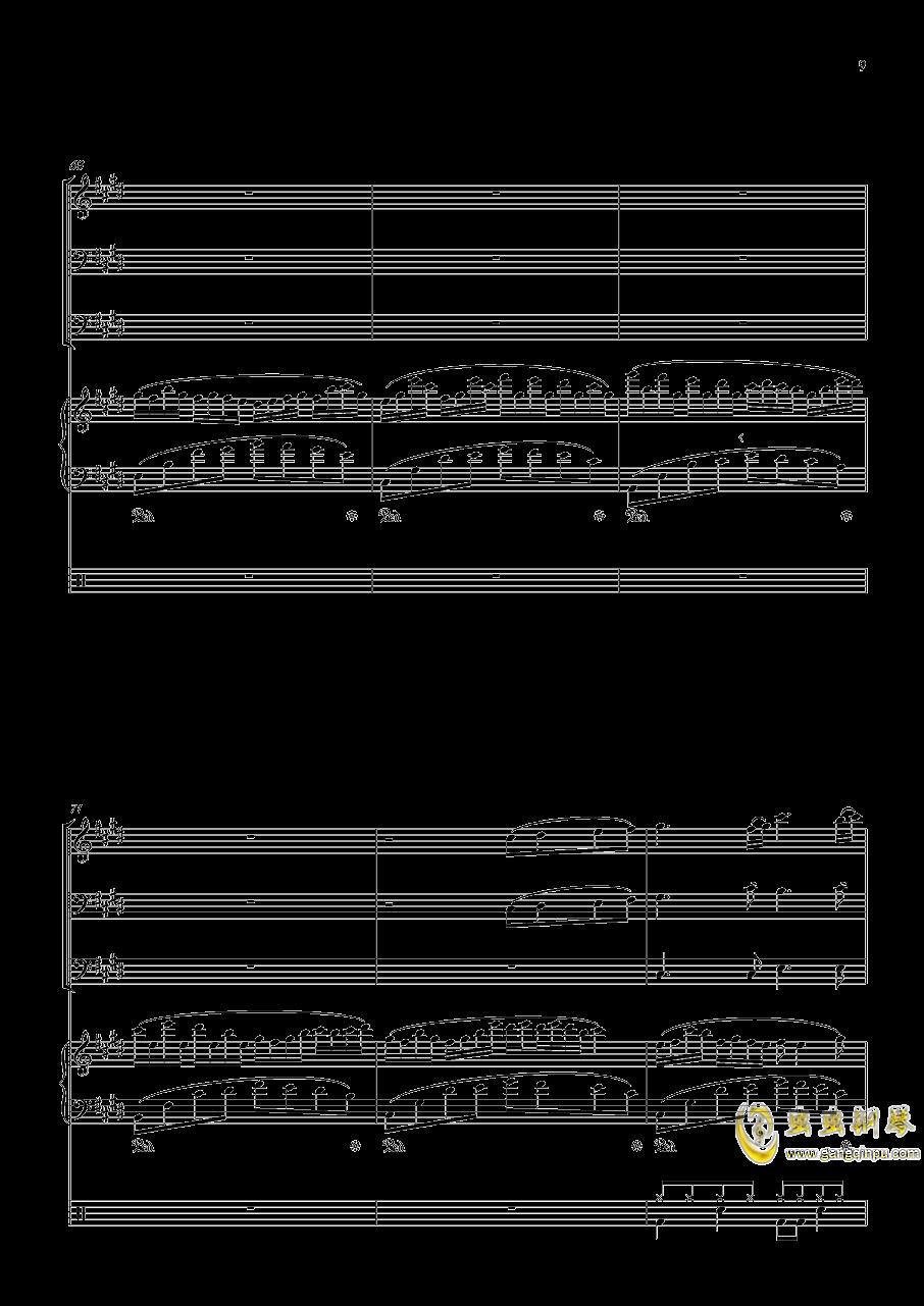 沐雨单言钢琴谱 第9页