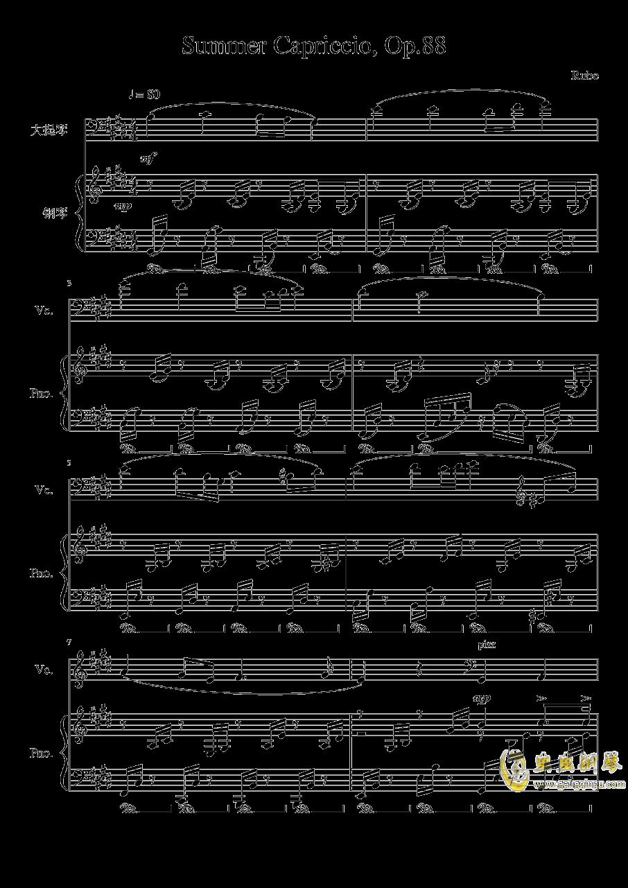 夏日随想曲钢琴谱 第1页