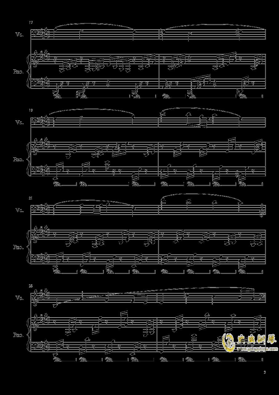 夏日随想曲钢琴谱 第3页