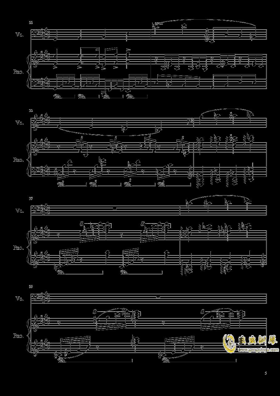 夏日随想曲钢琴谱 第5页