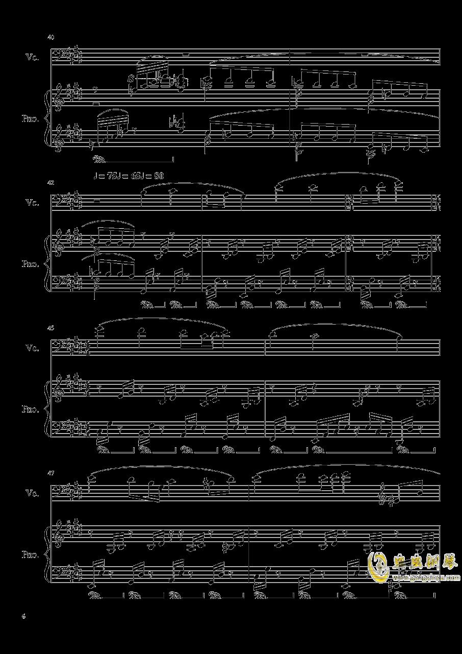 夏日随想曲钢琴谱 第6页