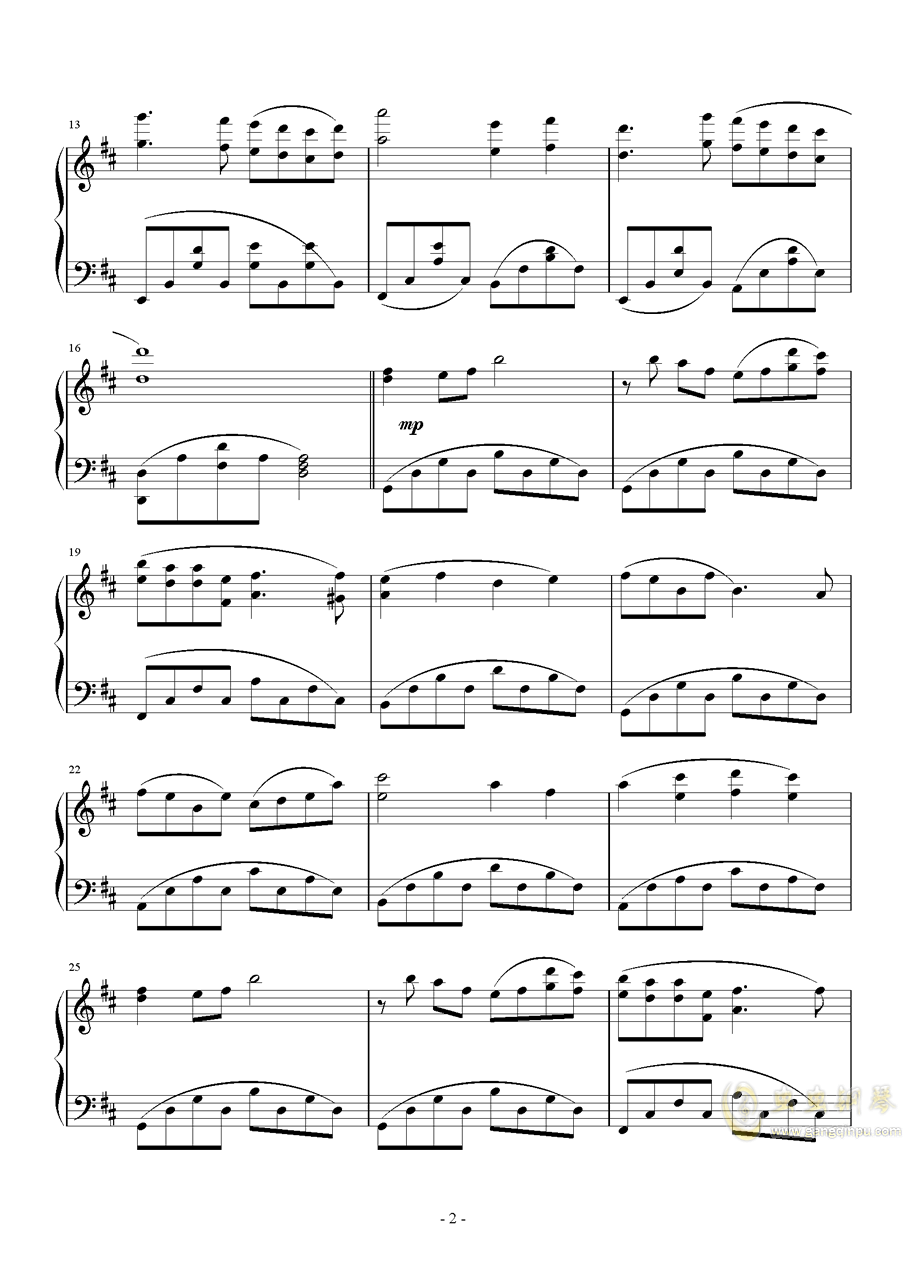 光に寄せて钢琴谱 第2页