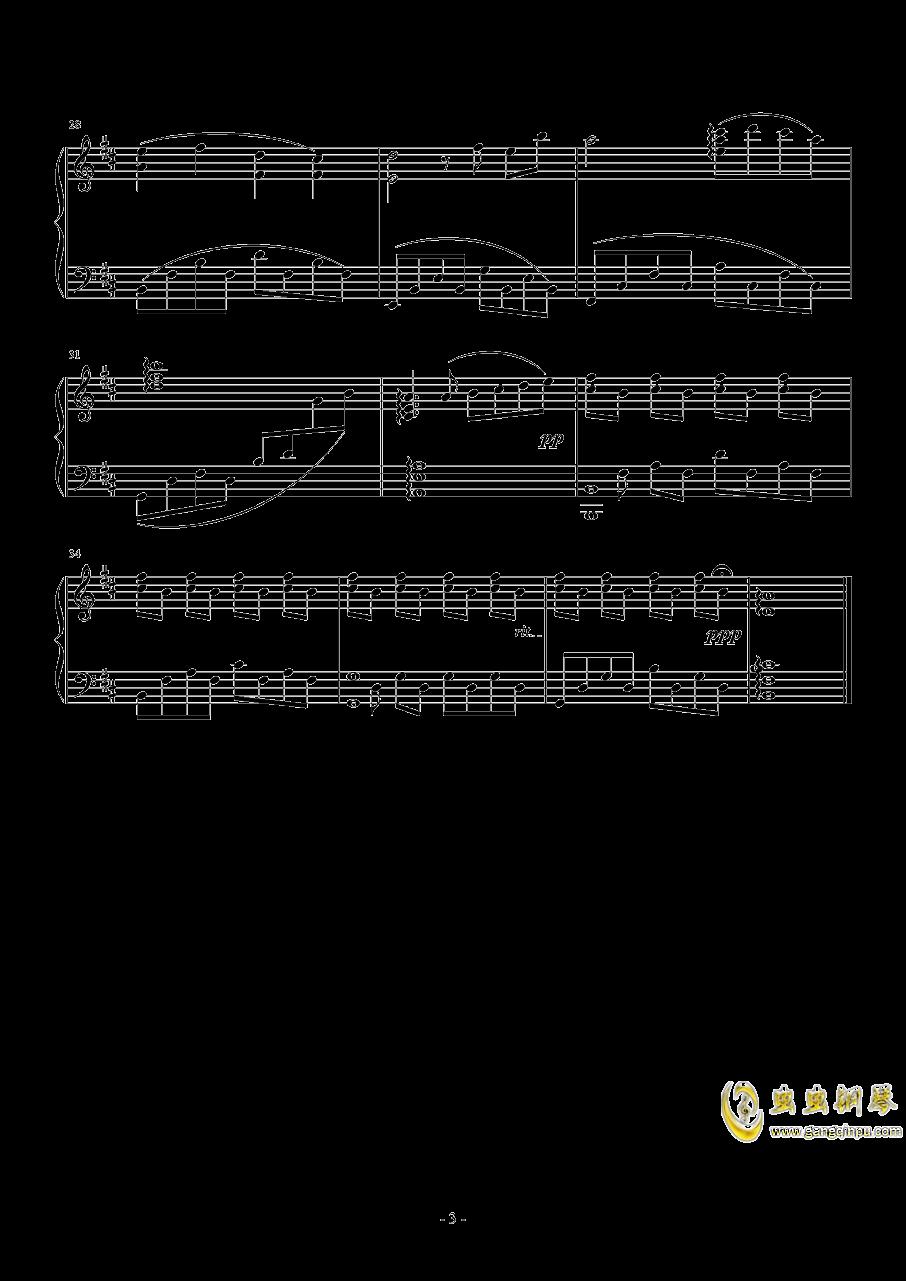 光に寄せて钢琴谱 第3页
