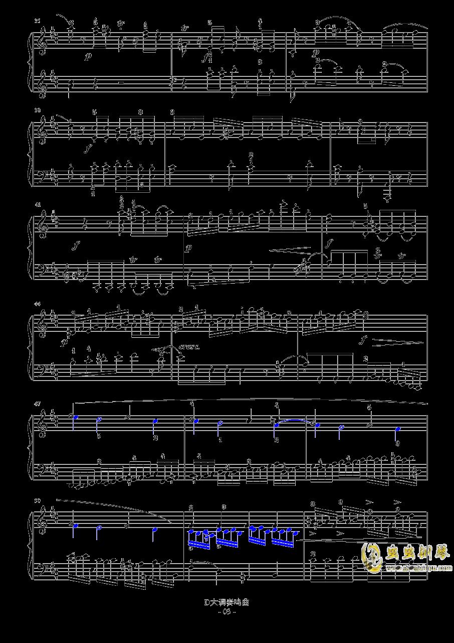 D大调奏鸣曲第一乐章钢琴谱 第3页