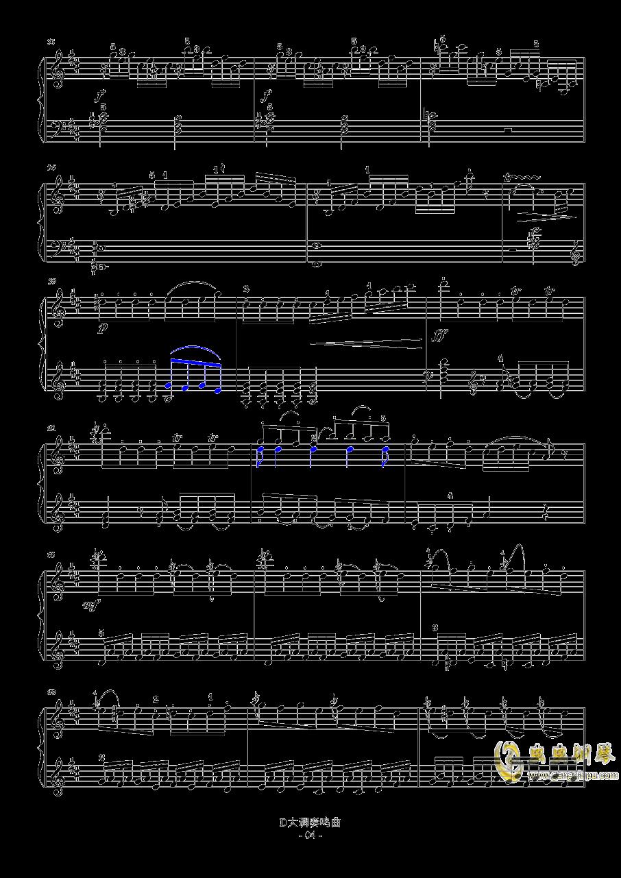 D大调奏鸣曲第一乐章钢琴谱 第4页