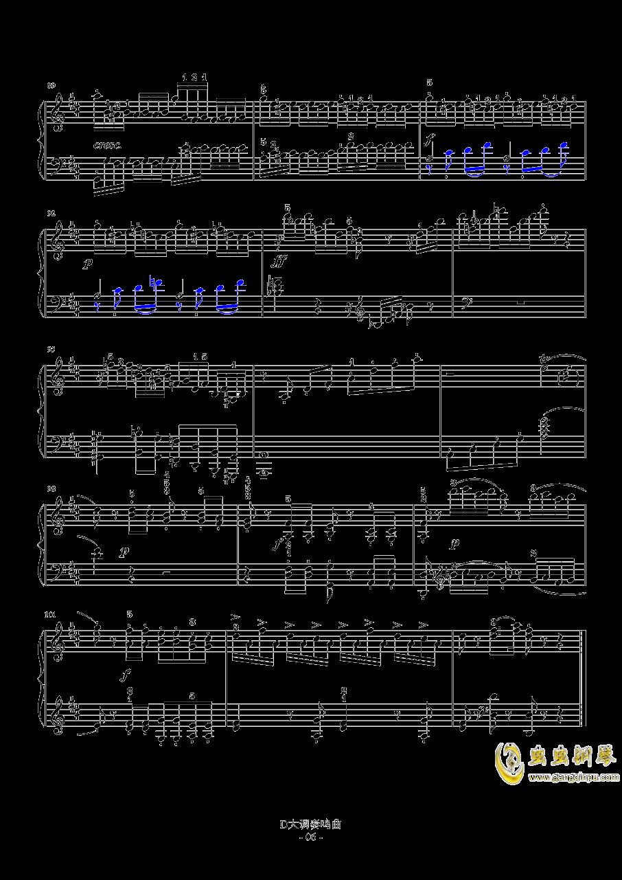 D大调奏鸣曲第一乐章钢琴谱 第6页