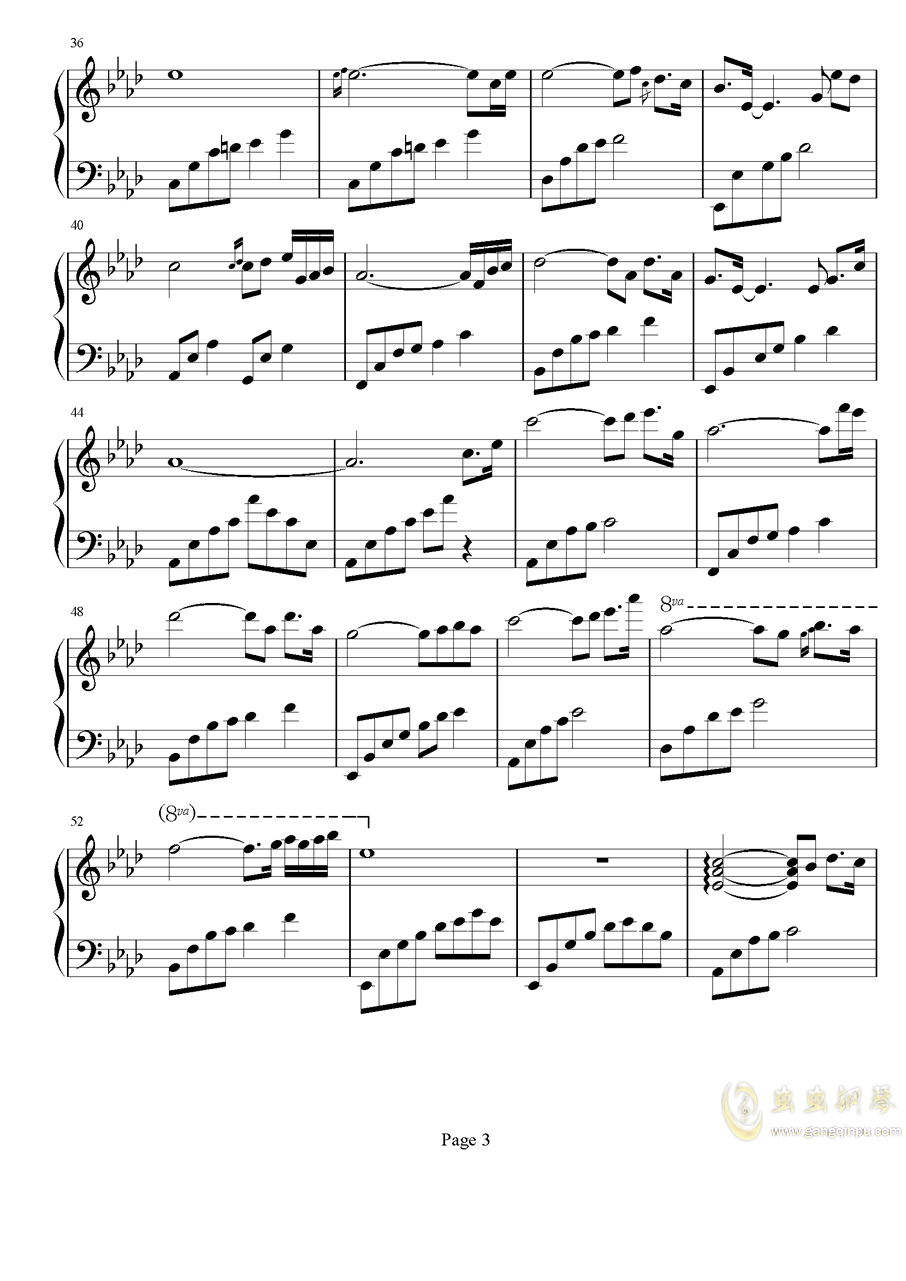 白日梦游钢琴谱 第3页