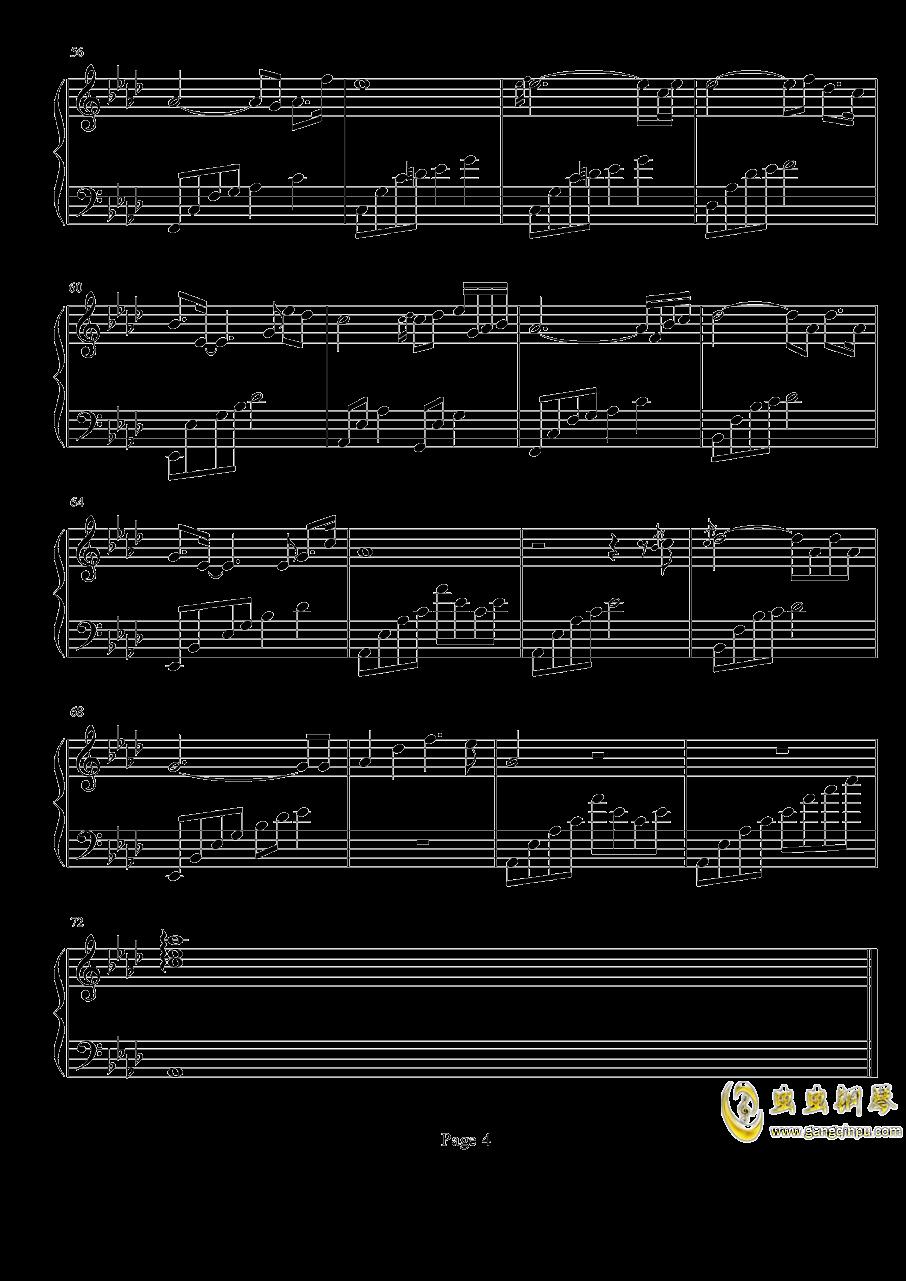 白日梦游钢琴谱 第4页