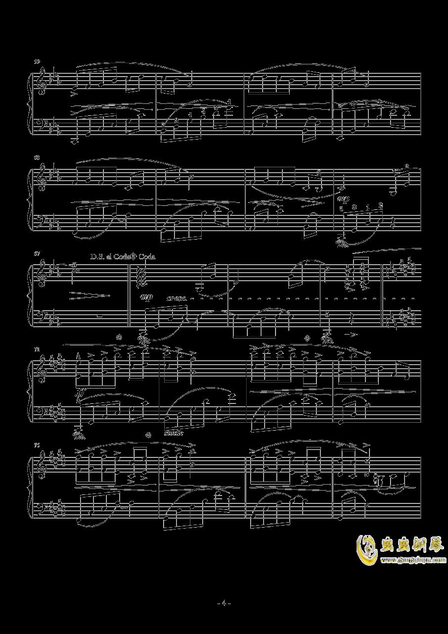 小小钢琴谱 第4页