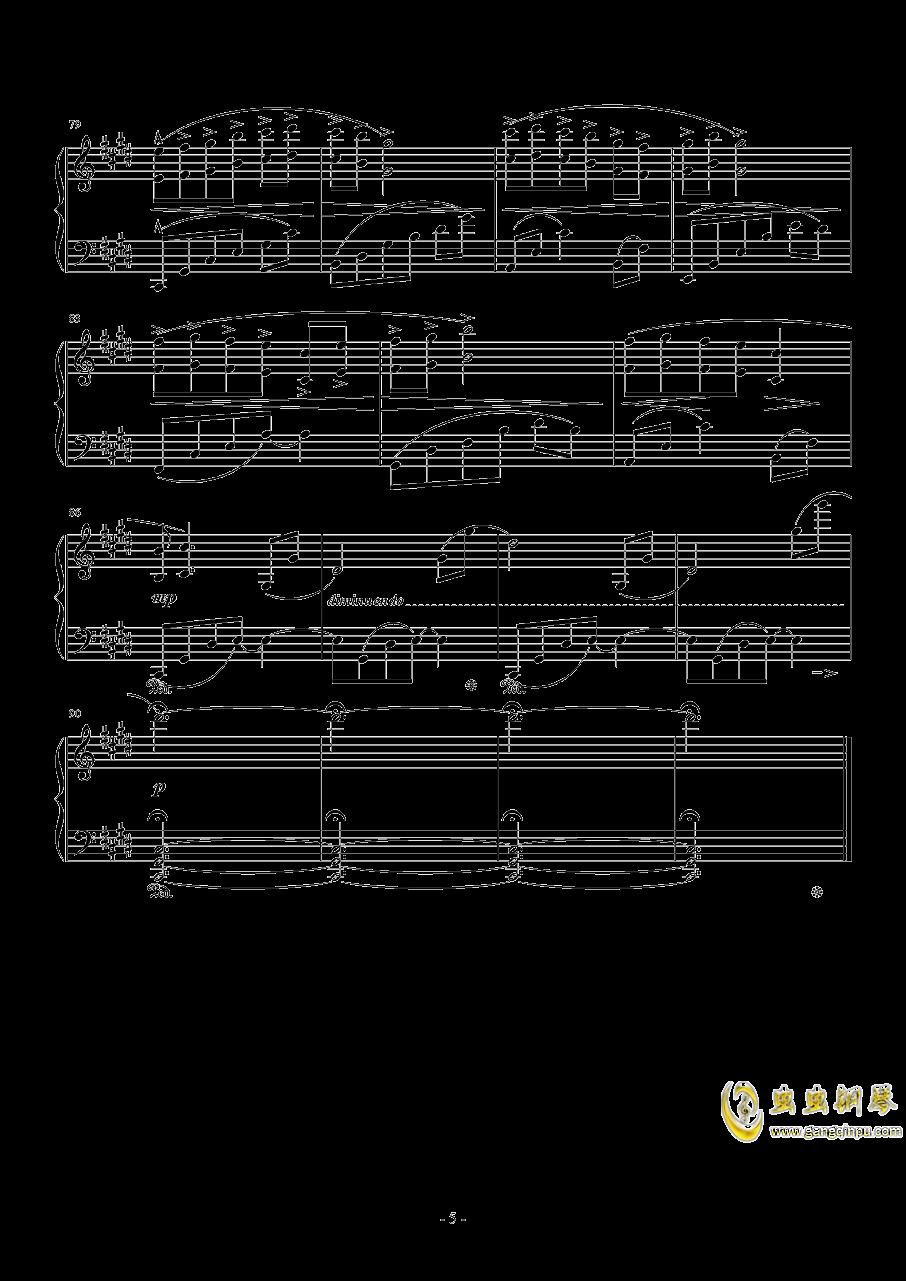 小小钢琴谱 第5页