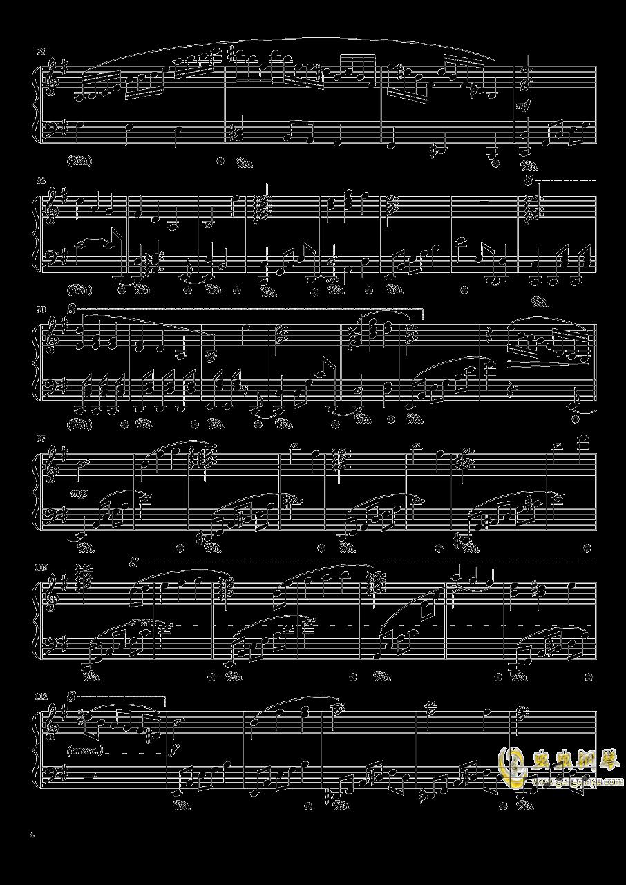 �v眼のジェラシ�`钢琴谱 第4页