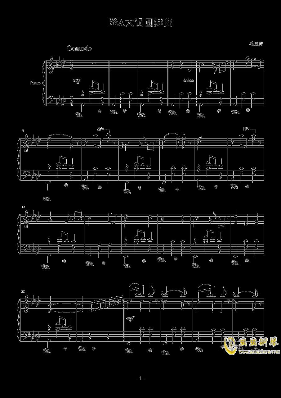 降A大调圆舞曲钢琴谱 第1页