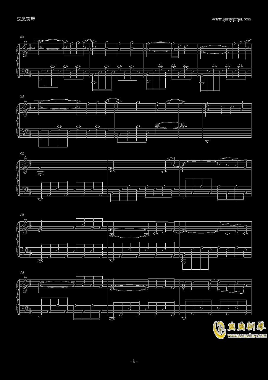 孩子钢琴谱 第3页