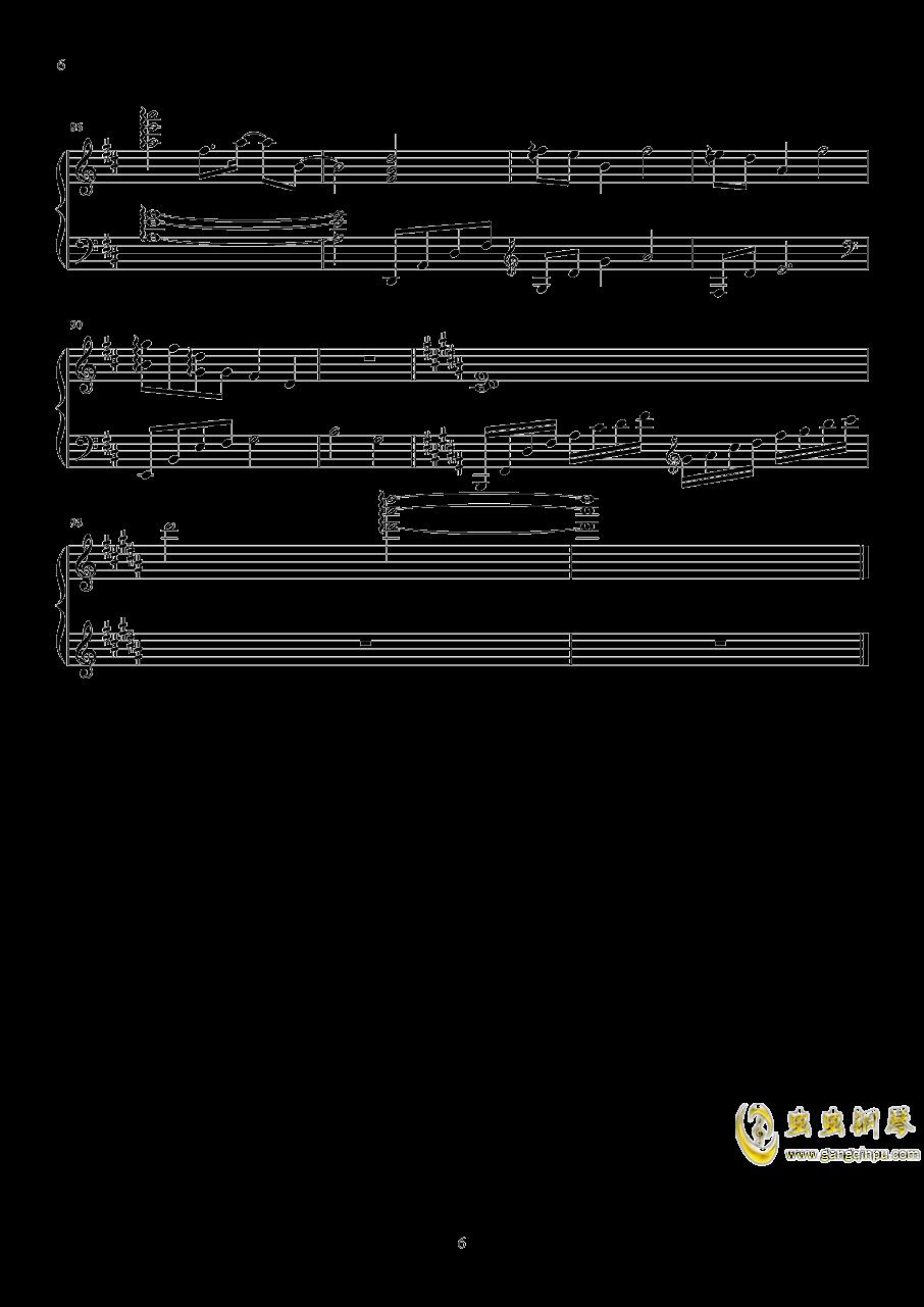 时间有泪钢琴谱 第6页