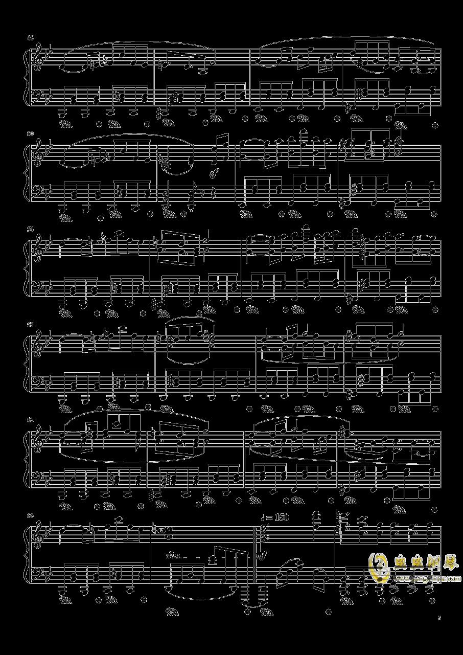 �Aのさかづき大江山钢琴谱 第3页