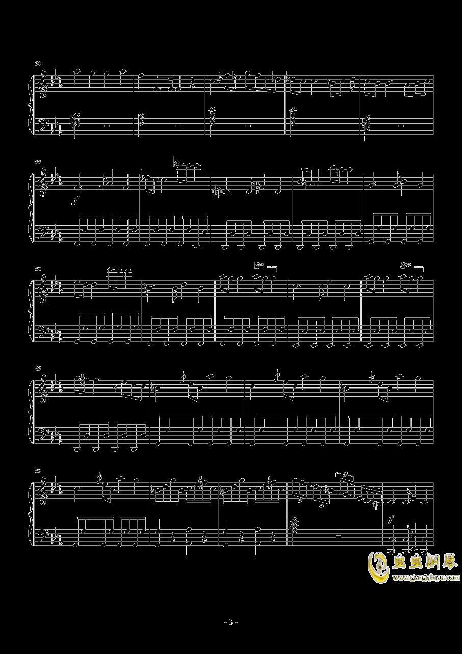 c小调第一钢琴奏鸣曲  第一乐章钢琴谱 第3页
