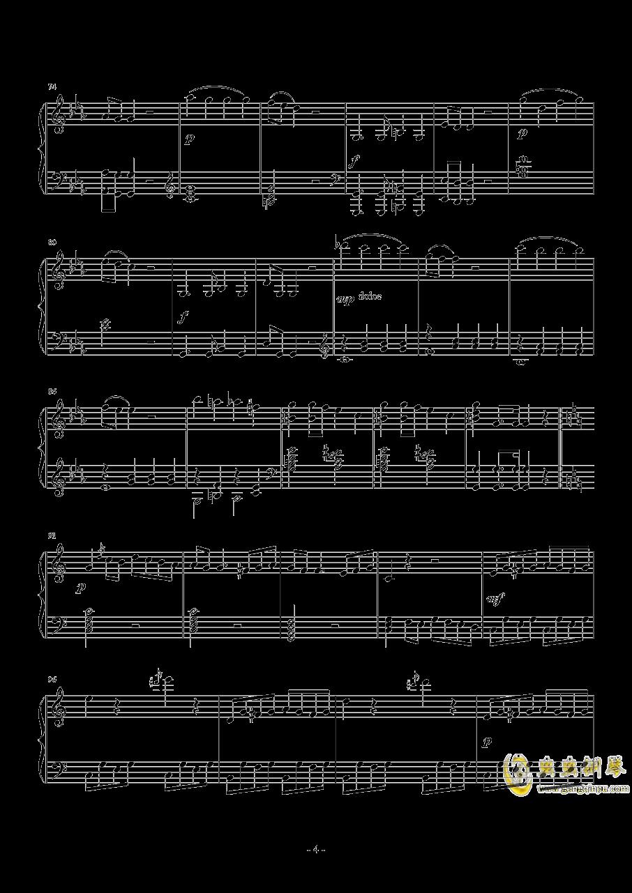 c小调第一钢琴奏鸣曲  第一乐章钢琴谱 第4页