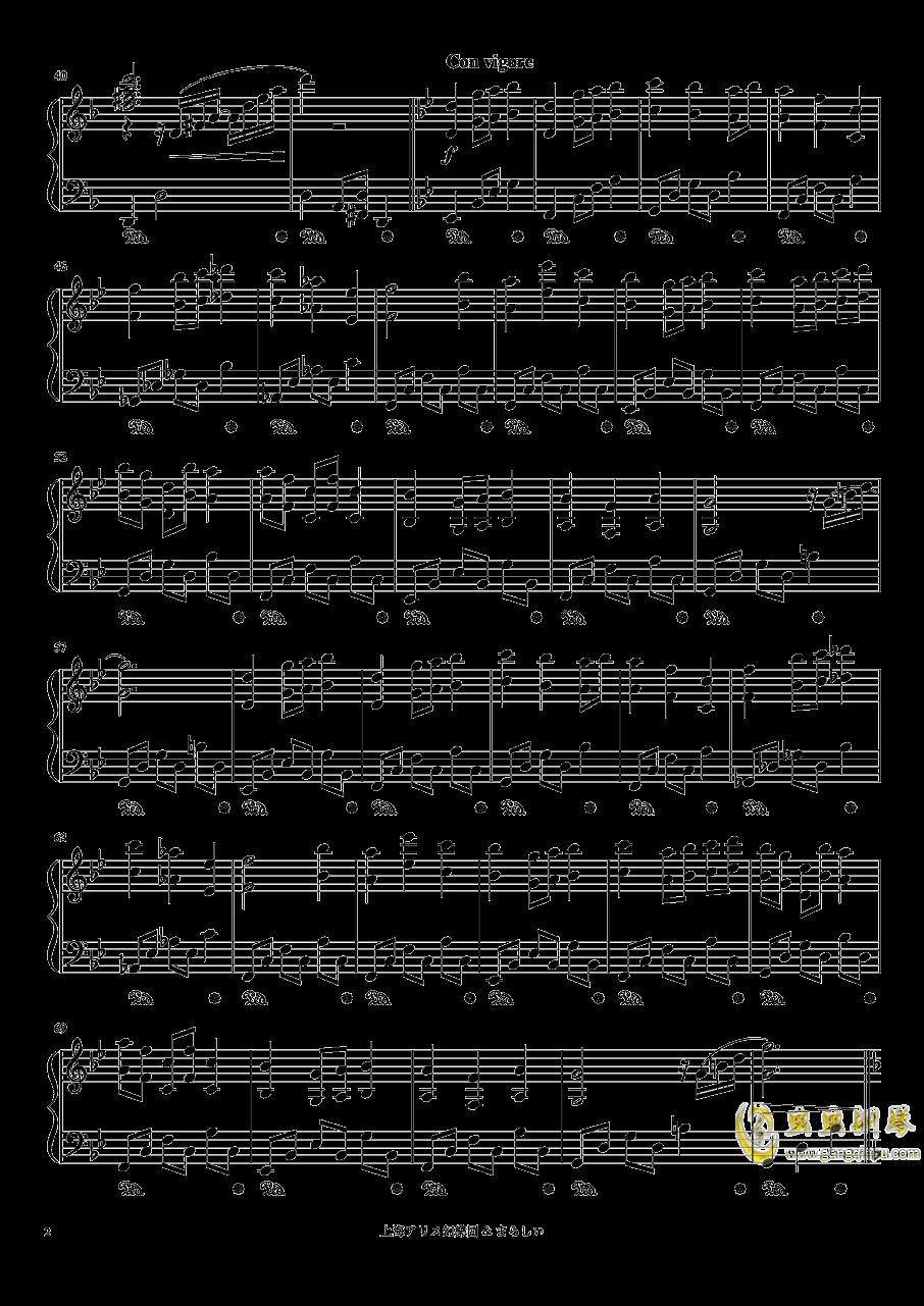 芥川龙之介の河童钢琴谱 第2页
