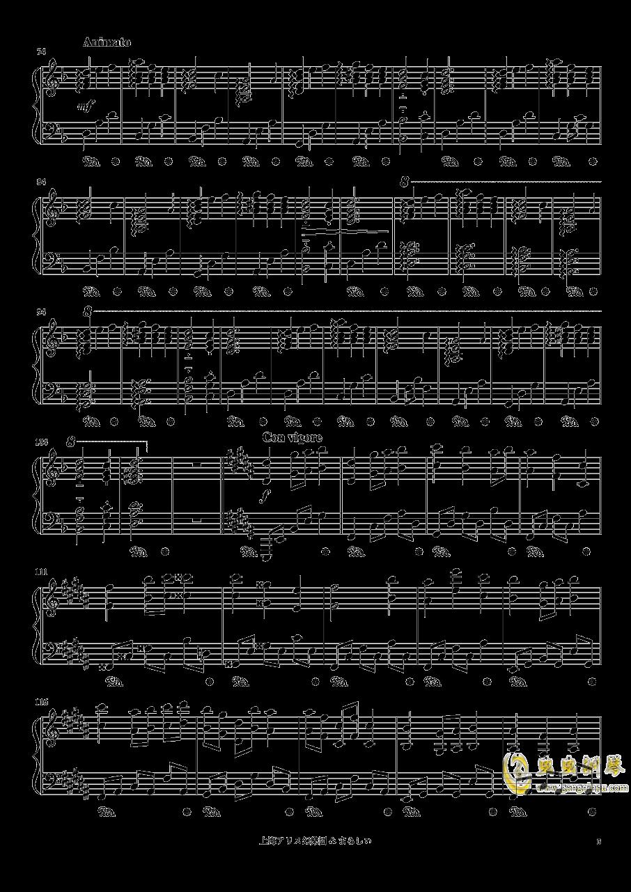 芥川龙之介の河童钢琴谱 第3页