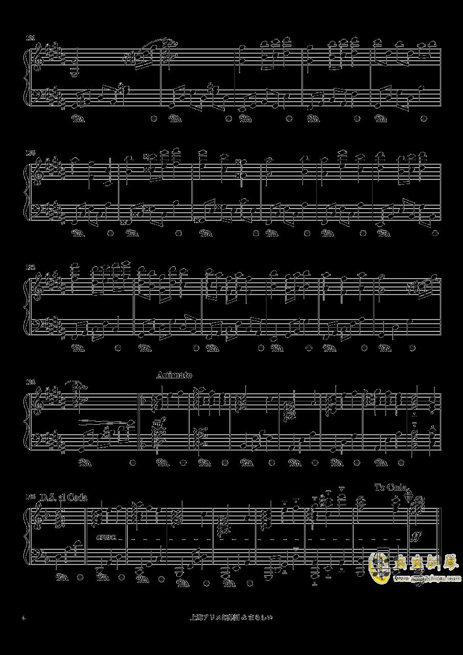 芥川龙之介の河童钢琴谱 第4页
