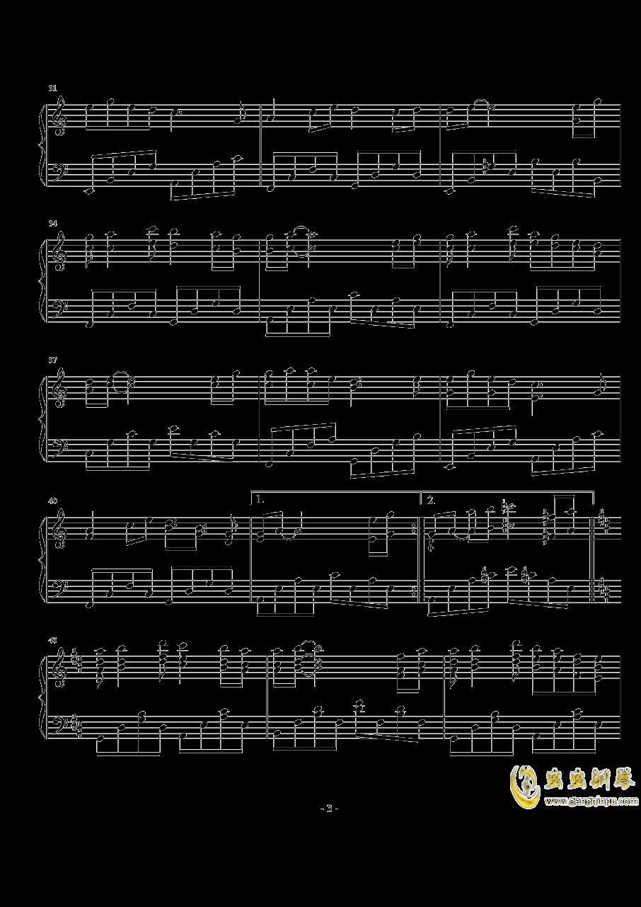 来生愿做一朵莲钢琴谱 第3页